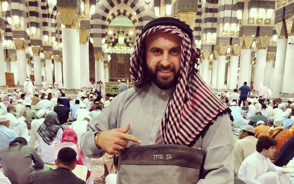 بن تسيون في المسجد النبوي في المدينة المنورة في السعودية. (courtesy)