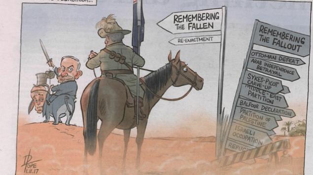 كاريكاتير ينتقد الاحتفالات التذكارية التي عقدت لمعركة بئر السبع في إسرائيل، والتي ظهرت في الصفحة 19 في صحيفة كانبيرا تايمز، 1 نوفمبر 2017