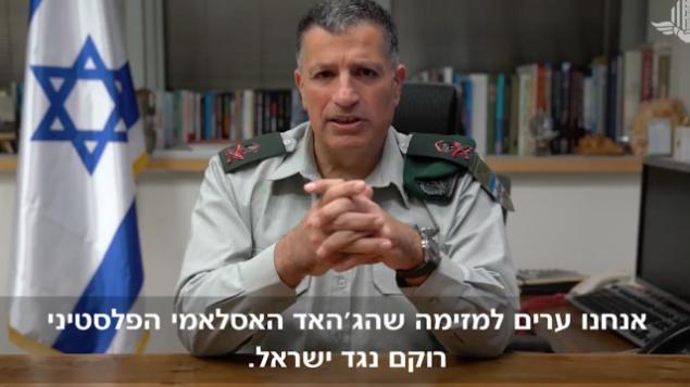 منسق أنشطة الحكومة في الأراضي، الميجر جنرال يوآف مردخاي، يحذر 'الجهاد الإسلامي' الفلسطيني من مهاجمة إسرائيل، 11 نوفمبر، 2017. (Screen Capture/YouTube)