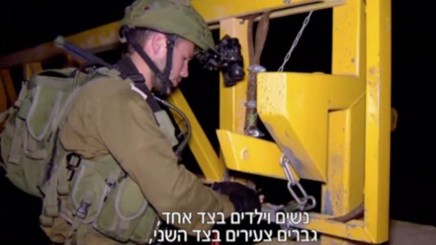 جنود إسرائيليون يفتحون بوابة عند الحدود السورية تمهيدا لدخول مجموعة من الأمهات السوريات مع أطفالهن لتلقي العلاج الطبي، نوفمبر 2017.  (Hadashot TV screenshot)