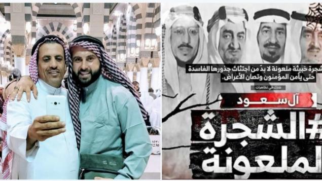 """صورة مركبة نشرت عبر التويتر تظهر اليهودي الإسرائيلي بن تسيون داخل الحرم النوبي في المدينة على اليسار، وصورة للعائلة المالكة السعودية مع الكلمات """"آل سعود، الشخجرة الملعونة"""" ("""