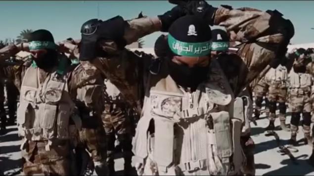 صورة شاشة من فيديو يعلن عن انشاء لواء تحرير الجولان، المدعوم من إيران (YouTube)