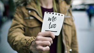 صورة توضيحية لضحية اعتداء جنسي تحمل ورقة كُتب عليها 'أنا أيضا'.  (nito100/iStock by Getty Images)
