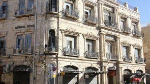 """فندق إمبريال الواقع عند باب الخليل، تم بيع عقد ايجاره إلى منظمة """"عطيرت كوهانيم"""" اليمينية في وانتظار وموضوع التماس تقدمت به البطريركية اليونانية الأرذوكسية. (Shmuel Bar-Am)"""