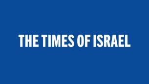 تايمز أوف اسرائيل