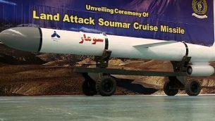 كشف النقاب عن صاروخ 'سومار' في مارس 2015 (YouTube screenshot)