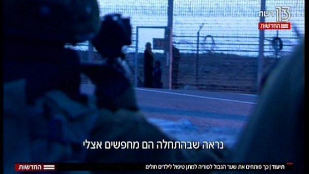 أمهات سوريا وأطفالهن يعبرون الحدود إلى داخل إسرائيل، تحت العيون المراقبة للجنود الإسرائيليين، في تقرير تلفزيوني تم بثه في 19 نوفمبر، 2017. (Hadashot News screenshot)