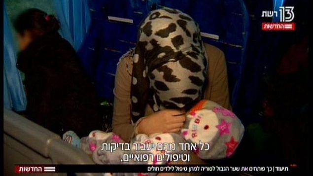 مرضى سوريون في إسرائيل في تقرير تلفزيوني تم بثه قي 19 نوفمبر، 2017. (Hadashot News screenshot)