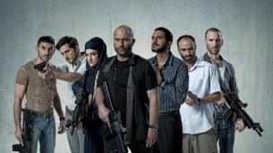 """مسلسل """"فوضى"""" الفائز الأكبر على جوائز التلفزيون الاسرائيلية الأخيرة. (Courtesy)"""