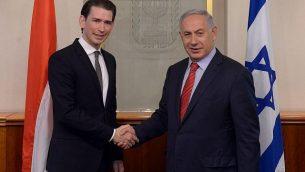 رئيس الوزراء بينيامين نتنياهو يلتقي بوزير الخارجية النمساوي حينذاك سيباستيان كورز في القدس، 16 مايو، 2016. (Kobi Gideon/GPO)