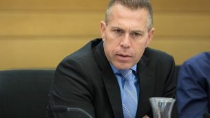 وزير الأمن العام غلعاد إردان يشارك في جلسة للجنة في الكنيست، 14 نوفمبر، 2017. (Flash90)