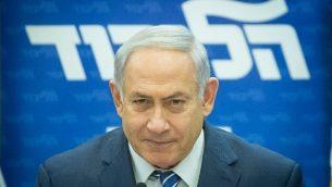 رئيس الوزراء بنيامين نتنياهو خلال اجتماع حزب الليكود في الكنيست في 25 ديسمبر 2017. ((Miriam Alster/Flash90)