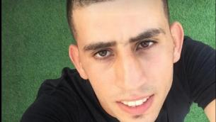 صورة ياسن ابو القرعة (24 عاما)، الذي طعن حارسا امنيا في محطة الحافلات المركزية في القدس في 10 ديسمبر 2017 (Facebook)