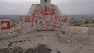 نصب تذكاري لجنود تم تخريبه، 21 ديسمبر 2017 (Israel Police)