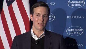 مستشار البيت الأبيض جاريد كوشنر يتحدث أمام منتدى سابان في العاصمة الأمريكية واشنطن، 3 ديسمبر، 2017. (YouTube screenshot)