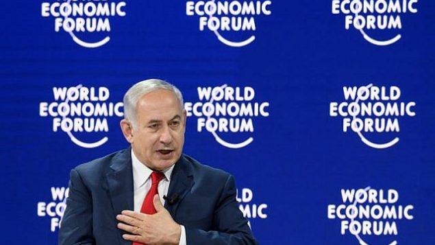 رئيس الوزراء بينيامين نتنياهو في منتدى الإقتصاد العالمي السنوي في دافوس، سويسرا، 25 يناير، 2018. (AFP Photo/Fabrice Coffrini)