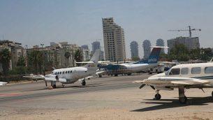 مطار سدي دوف في تل أبيب. (Yossi Zamir/Flash90)