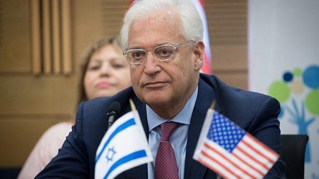 السفير الأمريكي لدى إسرائيل ديفيد فريدمان يشارك في جلسة للوبي العلاقات الإسرائيلية الأمريكية في الكنيست، 25 يوليو، 2017. (Yonatan Sindel/Flash90)