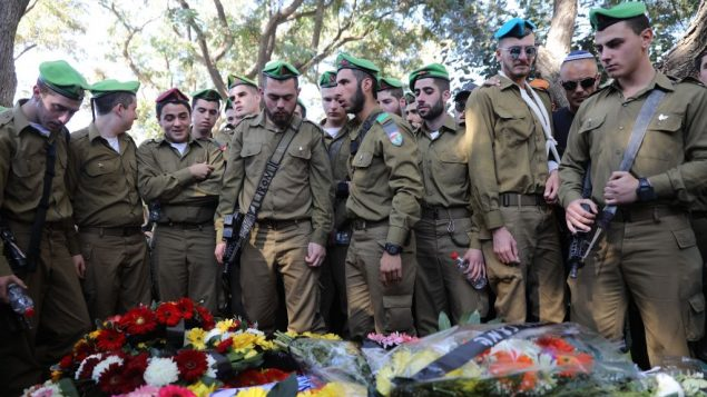 صورة توضيحية: جنازة جندي اسرائيلي، 3 ديسمبر 2017 (Miriam Alster/Flash90)