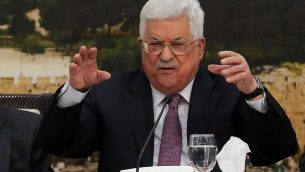 رئيس السلطة الفلسطينية محمود عباس يتحدث إلى اللجنة المركزية لمنظمة التحرير الفلسطينية في مدينة رام الله بالضفة الغربية في 14 يناير / كانون الثاني 2018. (Flash90)