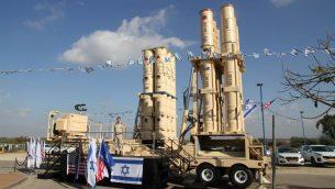 نظام الدفاع الصاروخي 'سهم 3' الذي تم توصيله الى سلاح الجو الإسرائيلي في 18 يناير 2017 (Defense Ministry)