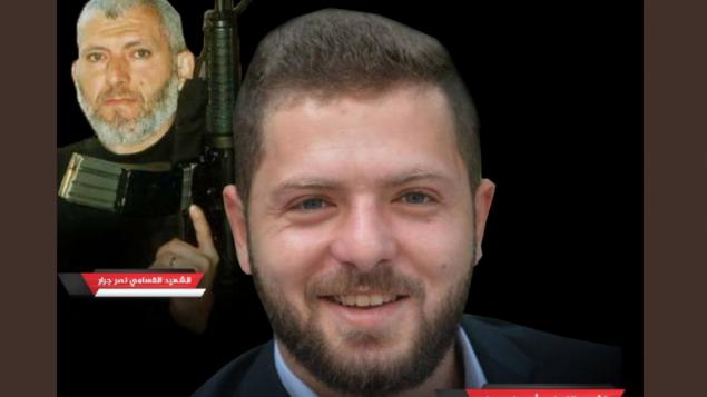 احمد جرار (22 عاما)، الذي قتل الحاخام الإسرائيلي رزئيل شيفاح. ادعت حركة حماس انه كان عضوا في جناحها العسكري في جنين. والده، نصر جرار، في اعلى اليسار، كان قائدا رفيعا في الحركة. (Twitter)
