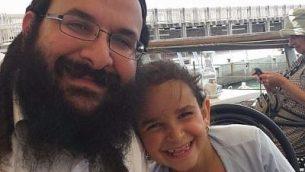 الحاخام رازئيل شيفاح مع ابنته، في صورة غير مؤرخة. (المصدر: العائلة)