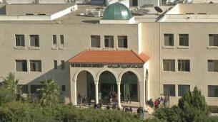 الجامعة العربية الامريكية في جنين (YouTube screenshot)