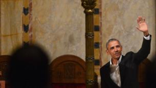 الرئيس الامريكي السابق باراك اوباما في كنيس ايمانوإيل في نيويورك، 24 يناير 2018 (Gili Getz/Facebook via JTA)