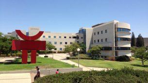 صورة توضيحية  لحرم جامعة تل ابيب (Andrew Tobin/JTA)