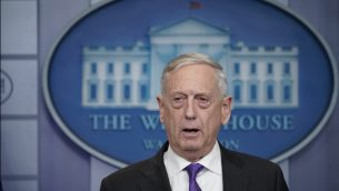 وزير الدفاع الأمريكي جيمس ماتيس يتحدث خلال مؤتمر صحفي في البيت الأبيض، 7 فبراير، 2018، في العاصمة الأمريكية واشنطن. ( AFP PHOTO / Mandel NGAN)