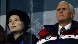 نائب الرئيس الامريكي نايك بنس وشقيقة الزعيم الكوري الشمالي كيم جونغ اون، كيم يو جونغ، خلال افتتاح الالعاب الاولمبية الشتوية في كوريا الجنوبية، 9 فبراير 2018 (Odd ANDERSEN / AFP)