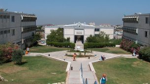 جامعة ارئيل في الضفة الغربية (CC-BY Michael Jacobson/Wikipedia)