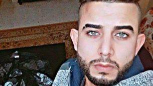 عبد الكريم عاصي، المعتدي الذي قتل رجلا اسرائيليا طعنا في مفرق ارئيل في الضفة الغربية، 5 فبراير 2018 (Courtesy)