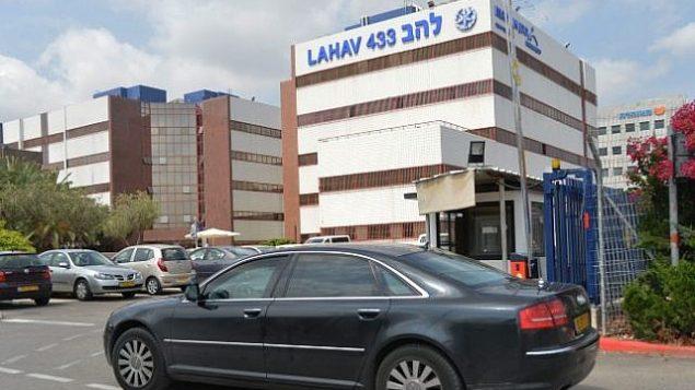 مقر وحدة لاهف 433 لمكافحة الفساد في مدينة اللد. (Flash90)