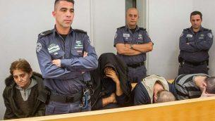 موظفو بيت مسنين في محكمة الصلح في حيفا، حيث اتهموا بإساءة معاملة المسنين في 5 مارس 2017. (Flash90)