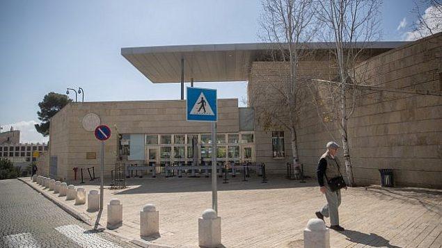 صورة لمبنى القنصلية الأمريكية في حي أرنونا في القدس، إسرائيل، 24 فبراير، 2018 .(Yonatan Sindel/Flash90)