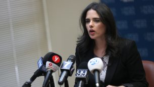 وزيرة العدل أيليت شاكيد خلال مؤتمر صحفي في القدس، 26 فبراير 2018 (Yonatan Sindel/Flash90)