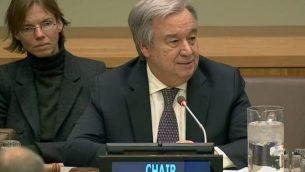 الأمين العام للأمم المتحدة أنطونيو غوتيريس يلقي خطابا في الجلسة الافتتاحية السنوية للجنة إنهاء الاستعمار والتي انتخبت فيها سوريا في 22 فبراير / شباط 2018. (Screen capture: UN Web TV)