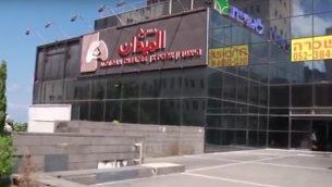 مسرح الميدان في حيفا (YouTube screenshot)