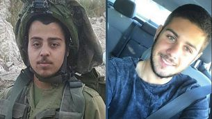 الرقيب نتانئيل كهلاني (من اليسار) والنقيب زيف داوس، الجنديان اللذان قتلا في ما يُشتبه بأنه هجوم دهس وقع في 16 مارس، 2018. (Courtesy)