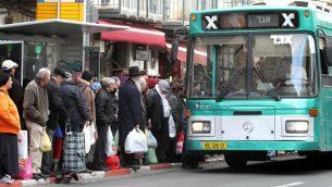 صورة توضيحية: حافلة ايغيد في مركز القدس، 17 يناير 2012 (Miriam Alster/ Flash90)