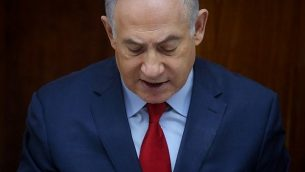 رئيس الوزراء بينيامين نتنياهو يترأس الجلسة الأسبوعية للحكومة في مكتب رئيس الوزراء في القدس، 11 مارس، 2018. (Marc Israel Sellem/Pool)