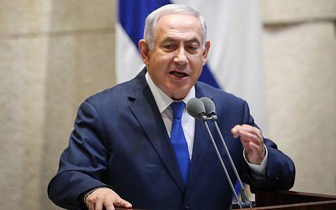 رئيس الوزراء بنيامين نتنياهو يخاطب الكنيست، 12 مارس 2018 (Miriam Alster/FLASH90)