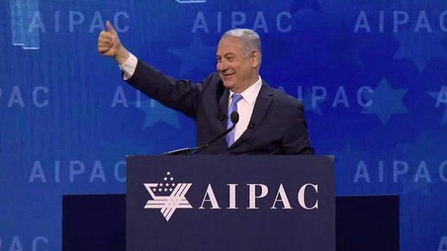 بينيامين نتنياهو في مؤتمر إيباك في العاصمة الأمريكية واشنطن، 6 مارس، 2018. (لقطة شاشة: AIPAC)