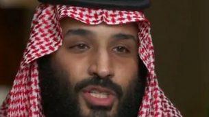 ولي العهد السعودي الأمير محمد بن سلمان في مقابلة مع شبكة  CBS News الأمريكية، 15 مارس، 2018. (Screenshot)