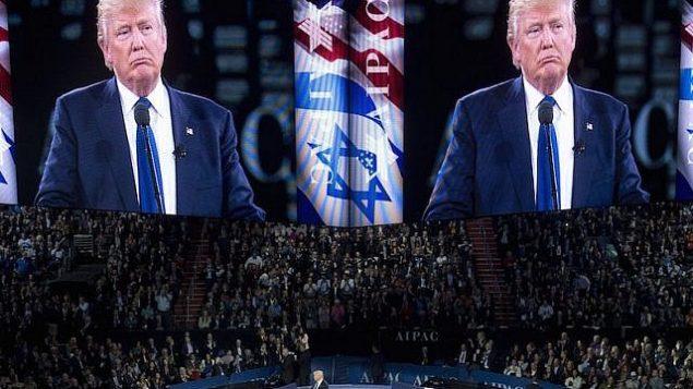 دونالد ترامب خلال كلمة أمام مؤتمر لجنة الشؤون العام الأمريكية الإسرائيلية (إيباك) لعام 2016، في 'فيرايزون سنتر' في العاصمة واشنطن، 21 مارس، 2016. (Saul Loeb/AFP/Getty Images via JTA)