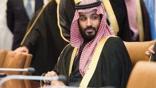 ولي العهد السعودي محمد بين سلمان آل سعود، يشارك في جلسة عُقدت في الأمم المتحدة في نيويورك، 27 مارس، 2018.  (Bryan R. Smith/AFP)
