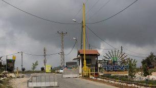 مدخل مستوطنة يتسهار في الضفة الغربية (Flash90 / File)