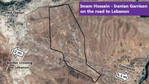قاعدة عسكرية بالقرب من دمشق تقول اسرائيل ان إيران تستخدمها من اجل تجنيد وتدريب اعضاء ميليشيات شيعية (Israeli delegation to the United Nations)
